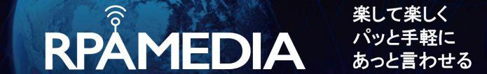 RPA MEDIA